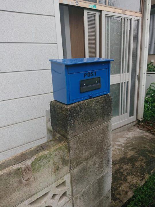 昭和レトロ参加型リフォーム 青いポストにDIY